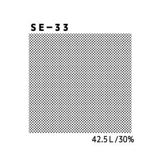 デリータースクリーン SE-33