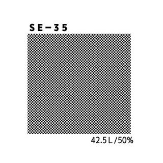 デリータースクリーン SE-35