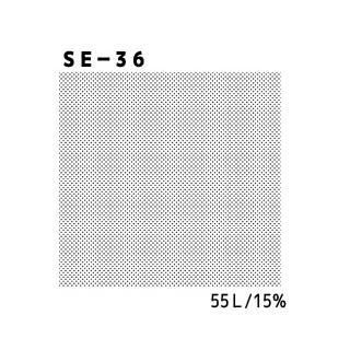 デリータースクリーン SE-36