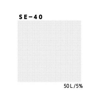 デリータースクリーン SE-40