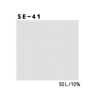 デリータースクリーン SE-41