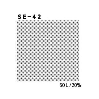 デリータースクリーン SE-42