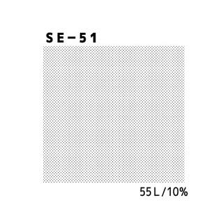 デリータースクリーン SE-51