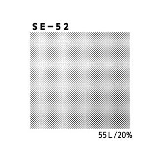 デリータースクリーン SE-52
