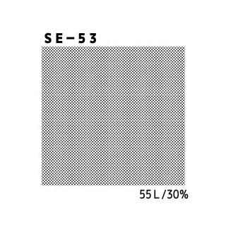 デリータースクリーン SE-53