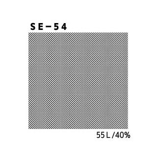 デリータースクリーン SE-54