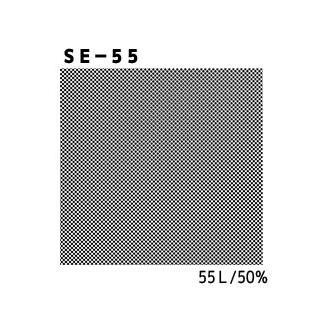 デリータースクリーン SE-55