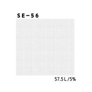 デリータースクリーン SE-56