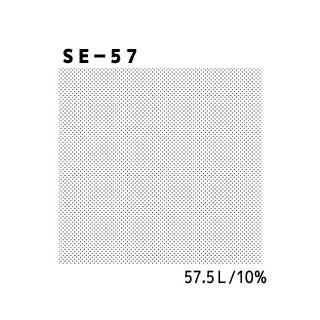 デリータースクリーン SE-57