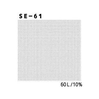 デリータースクリーン SE-61