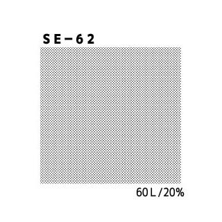 デリータースクリーン SE-62