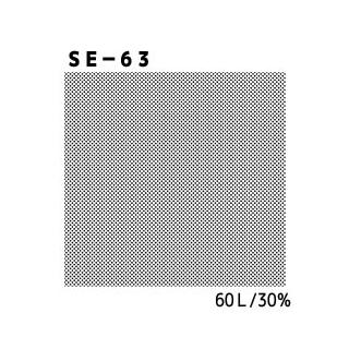 デリータースクリーン SE-63