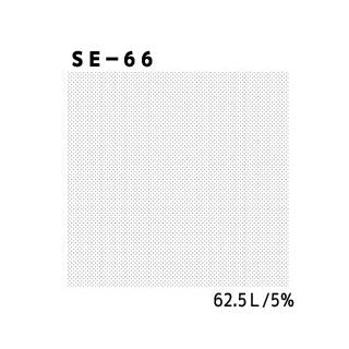 デリータースクリーン SE-66