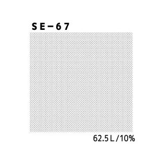デリータースクリーン SE-67