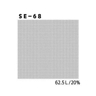 デリータースクリーン SE-68