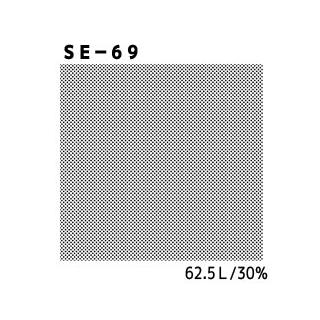 デリータースクリーン SE-69