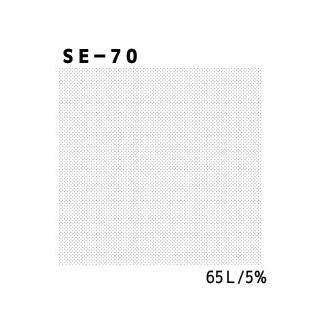 デリータースクリーン SE-70