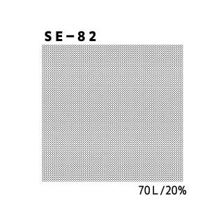 デリータースクリーン SE-82