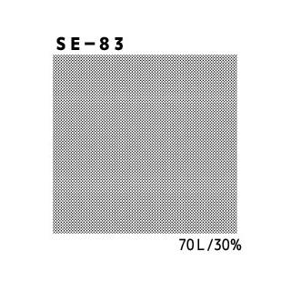 デリータースクリーン SE-83