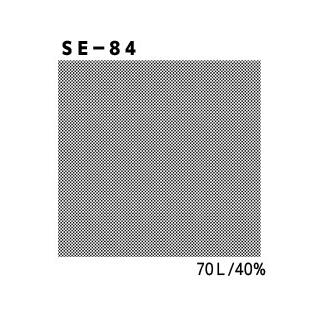 デリータースクリーン SE-84
