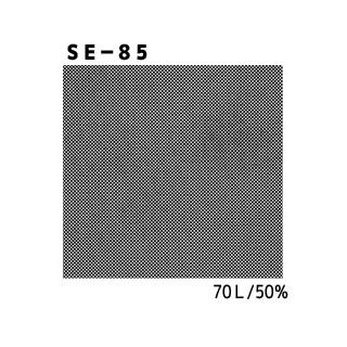 デリータースクリーン SE-85