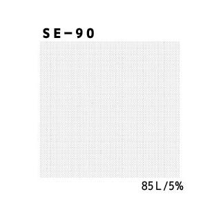 デリータースクリーン SE-90