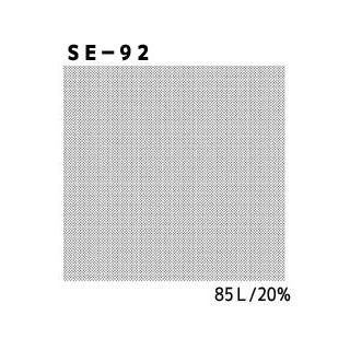 デリータースクリーン SE-92