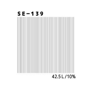 デリータースクリーン SE-139