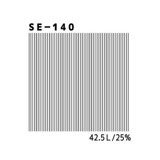 デリータースクリーン SE-140
