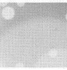デリータースクリーン SE-504