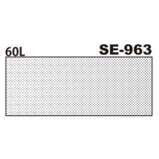 デリータースクリーン SE-963