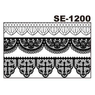 デリータースクリーン SE-1200