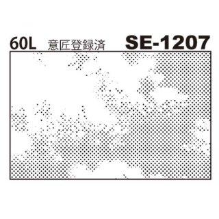 デリータースクリーン SE-1207