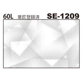 デリータースクリーン SE-1209