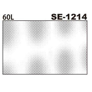 デリータースクリーン SE-1214