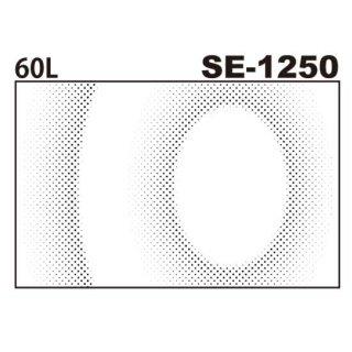 デリータースクリーン SE-1250