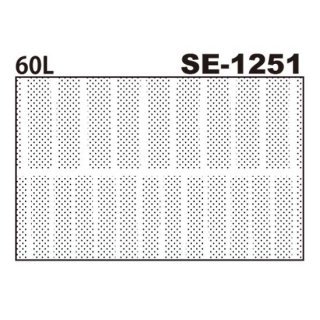 デリータースクリーン SE-1251