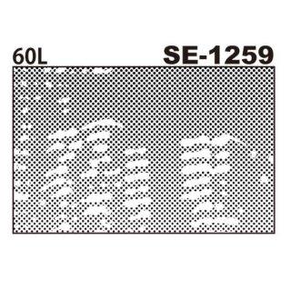 デリータースクリーン SE-1259