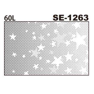 デリータースクリーン SE-1263