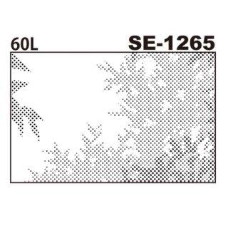 デリータースクリーン SE-1265