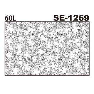 デリータースクリーン SE-1269
