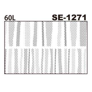 デリータースクリーン SE-1271