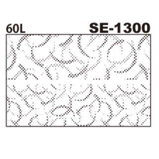 デリータースクリーン SE-1300
