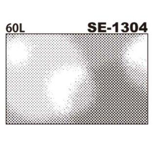 デリータースクリーン SE-1304