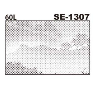 デリータースクリーン SE-1307