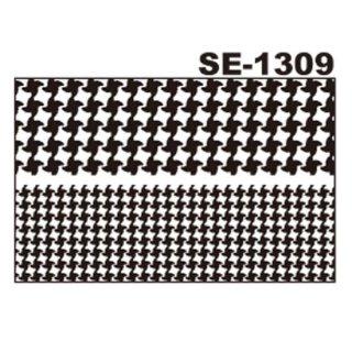 デリータースクリーン SE-1309