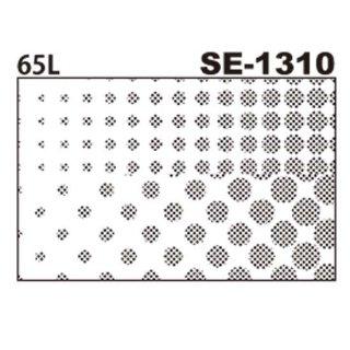 デリータースクリーン SE-1310