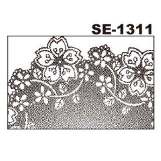デリータースクリーン SE-1311