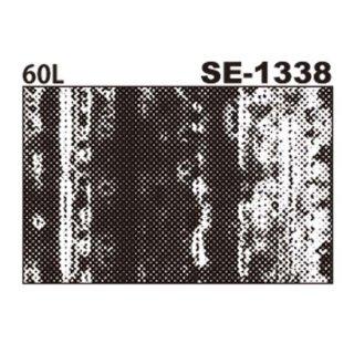 デリータースクリーン SE-1338