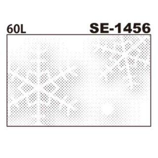デリータースクリーン SE-1456